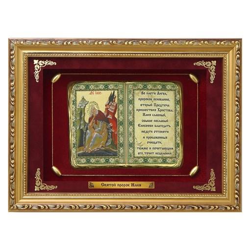 Православное панно   Илья Пророк  сред. багет ПР-31-С - фото 186698