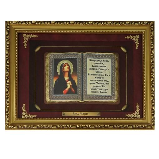 Правосл. панно  Дева Мария  сред. багет ПР-39-С - фото 186827