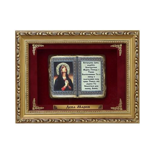 Православное панно  Дева Мария  мал. багет ПР-39-М - фото 186941