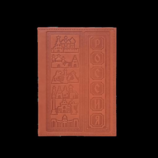 Обложка на паспорт ВОП-12 - фото 199981
