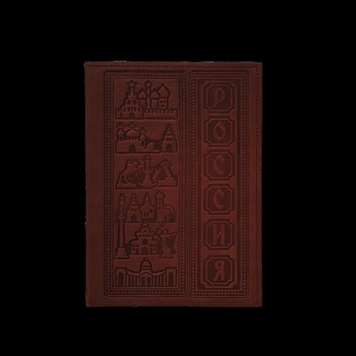 Обложка на паспорт ВОП-11 - фото 199982