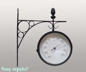 Часы с термометром на кронштейне, 31x34 см, d=20 см, черные - фото 42152