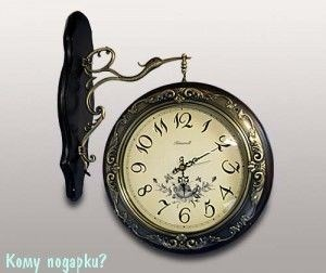 Часы настенные на кронштейне, d=31 см, черно-золотые - фото 42156