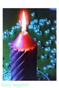 Картина с подсветкой «Свеча», 30х40 см - фото 42316