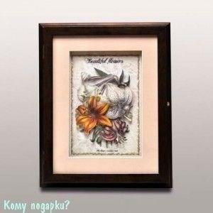 Ключница настенная «Цветок», 31.5x25.5 см - фото 42368