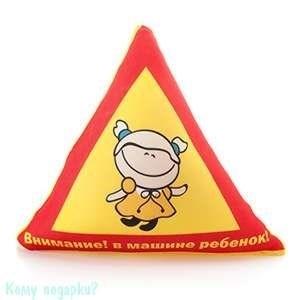 Подушка треугольная автомобильная «В машине ребенок», 24х21х8 см - фото 42464