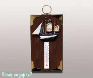 Термометр, 18x10 см - фото 42490