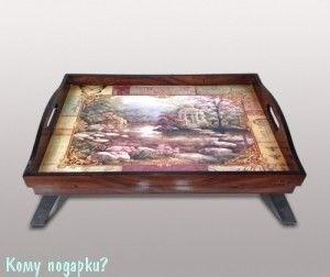Столик-поднос, 48x33x8,5 см - фото 42573