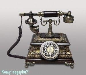 Ретро-телефон, 27х24х27 см - фото 42607