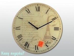 Часы настенные с рисунком «Эйфелева башня» - фото 43303