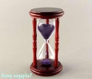 Часы песочные (5 мин), h=15 см - фото 43318