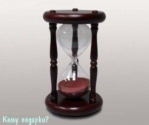 Часы песочные (15 мин), h=17 см - фото 43327