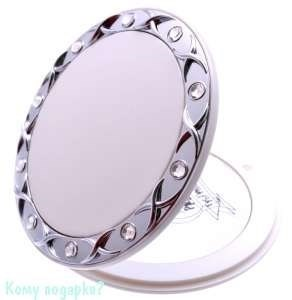 "Зеркало с кристаллами ""WPearl"", компактное, 3-кратное увеличение - фото 43375"