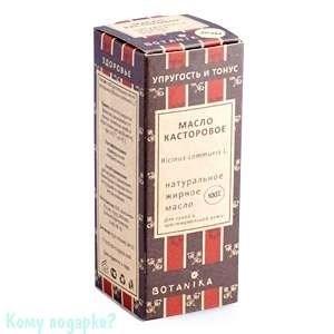 Касторовое 100% жирное масло 30 мл - фото 43417