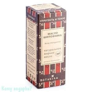 Шиповника 100% жирное масло 30 мл - фото 43424