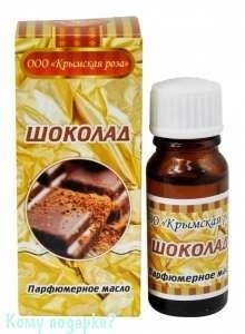 Шоколад, парфюмерное масло, 10 мл - фото 43449