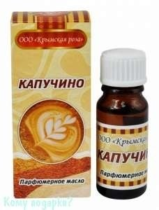 Капучино, парфюмерное масло, 10 мл - фото 43454