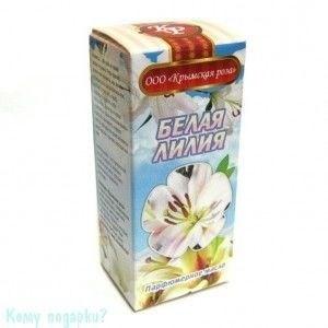 """Масло парфюмерное """"Белая лилия"""" - фото 43462"""
