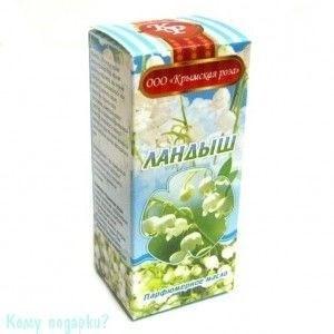 """Масло парфюмерное """"Ландыш"""" - фото 43464"""