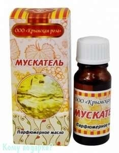 Мускатель, парфюмерное масло, 10 мл - фото 43468