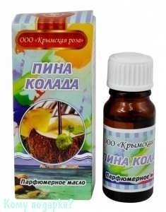 Пина колада, парфюмерное масло, 10 мл - фото 43485