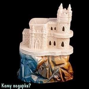 "Аромалампа ""Ласточкино гнездо"", керамика, 12х16 см - фото 43742"