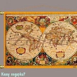 Старинная карта мира, 71х50 см - фото 43849