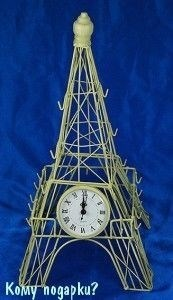 Часы настольные «Эйфелева башня», 23x23x45 см - фото 44190