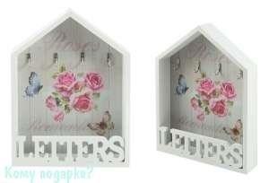 Ключница «Letters», 23x5x30 см - фото 44208