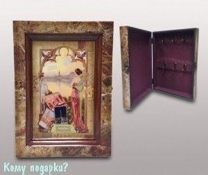 Ключница «Художница», 27x6,5x19,5 см - фото 44305