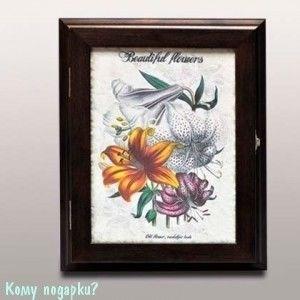 Настенная ключница «Цветок», 31.5x25.5 см - фото 44771