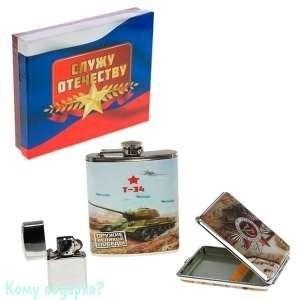 Подарочный набор с портсигаром, 20х17х4 см - фото 47219