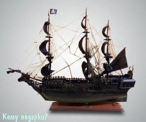 "Парусник ""Black Pearl Pirate Ship"" - фото 49942"