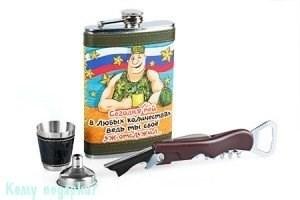 """Подарочный набор """"Дембель"""": фляжка, стопка, воронка, нож складной - фото 50326"""