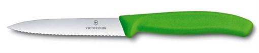 Нож для овощей и фруктов 10см SwissClassic Victorinox 6.7736.L4 - фото 99689