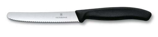 Нож столовый SwissClassic 11 см, с серейторной заточкой Victorinox 6.7833 - фото 99693