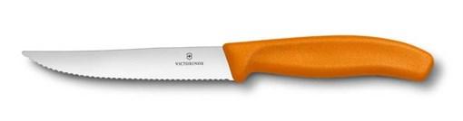 Нож для стейка и пиццы Gourmet 12см SwissClassic Victorinox 6.7936.12L9 - фото 99706