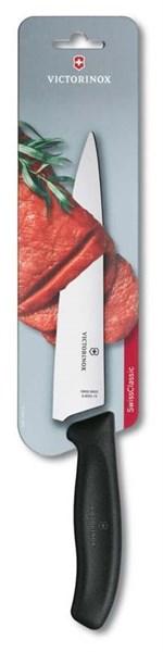 Нож разделочный SwissClassic 19 см Victorinox 6.8003.19B - фото 99708