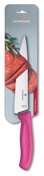 Нож разделочный SwissClassic 19 см Викторинокс (Victorinox) 6.8006.19L5B - фото 99710