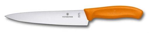 Нож разделочный SwissClassic 19 см Викторинокс (Victorinox) 6.8006.19L9B - фото 99712