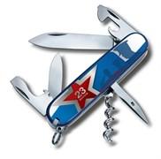 Нож перочинный Spartan 23 февраля Викторинокс (Victorinox) 1.3603 DDAY II