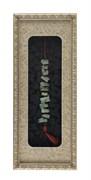 Картина фэн шуй интерьерная Нефритовые знаки зодиака XMS-209