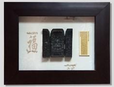 Картина по фен-шуй Будда будущего XMS-2222