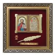 Православное панно Иисус бол. багет ПР-06-Б
