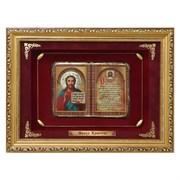 Православное панно Иисус сред. багет ПР-06-С