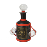 Бутыль Для друзей 0,75 л ВП-04