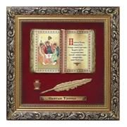 Православное панно Троица бол. багет ПР-03-Б