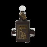 Бутыль Нефтянику 0,75 л. ВП-71