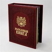 Семейная родословная книга Художественная PM-007