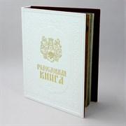 Книга родословное дерево Художественная PM-007-C